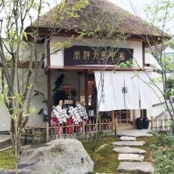 4月オープン、CAFFE 中島大祥堂