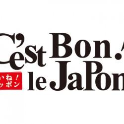 teshio paper をパリの展示会で・・・