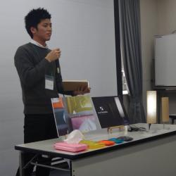 アップサイクル学生デザインコンペにteshio paperを使用した作品