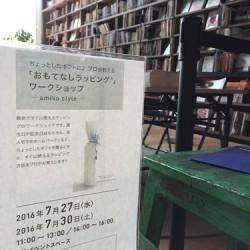 teshio paperを使用したワークショップでボトルラッピング!!