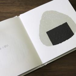 teshio paperを使用した絵本の続き
