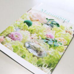 松村工芸(株)『まつむら通信 vol.94』にteshio paperの新ストライプご掲載!!