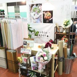 仙台で開催された『第30回総合見本市』にteshio paperが初出展