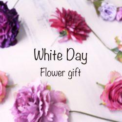 ホワイトデーの花束をteshio paperでラッピング