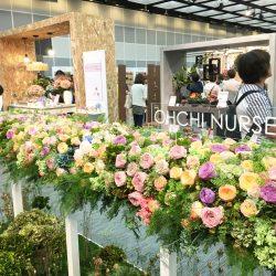 2017年大地農園内見会の大阪会場の様子!!