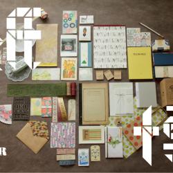 京都開催『紙博 in 京都』に2日間、teshio paperも初出展します。