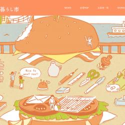 3月30日から3日間神戸市のKIITOで『文具と紙と暮らし市』に出展!!