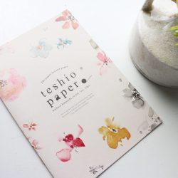 teshio paperの花用冊子が完成!!次回の展示会予告案内★