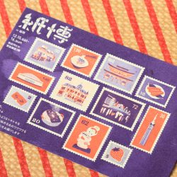 紙博in福岡のDMが届きました!!12月15日・16日開催