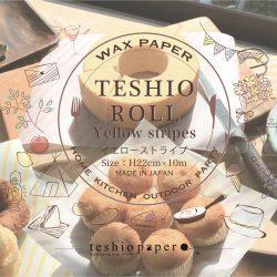 『TESHIO ROLL』 テシオロール 22幅×10m 商品紹介