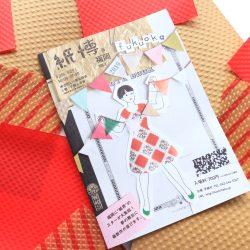 【紙博in福岡】は、9月28・29日の2日間開催‼
