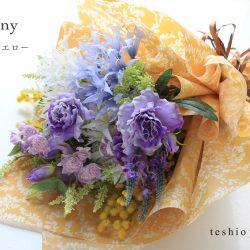 シンフォニー カナリヤイエローで花束ラッピング☆