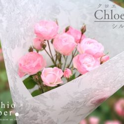 『クロエ』シルバーで花束ラッピング‼