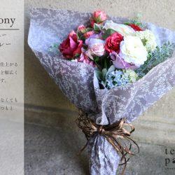 『シンフォニー パールグレー』花束その2