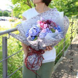 『シンフォニー パールグレー』でアジサイの花束を。