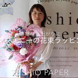 『シンフォニー』の花束アレンジラッピングをYouTubeに公開☆