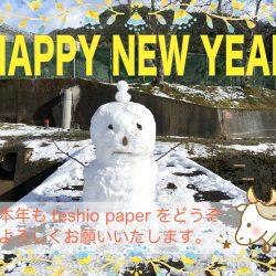 今年もよろしくお願いいたします!!柏原加工紙は創立60周年☆